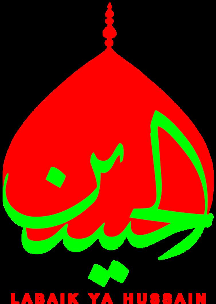 Al Husayn by AlamdarDesign