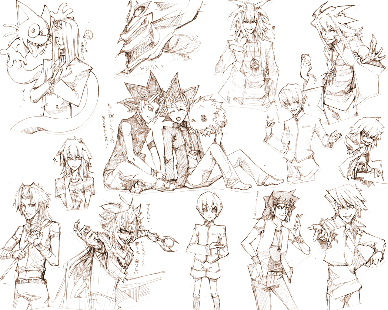 Yu-Gi-Oh Sketch Collection by cika
