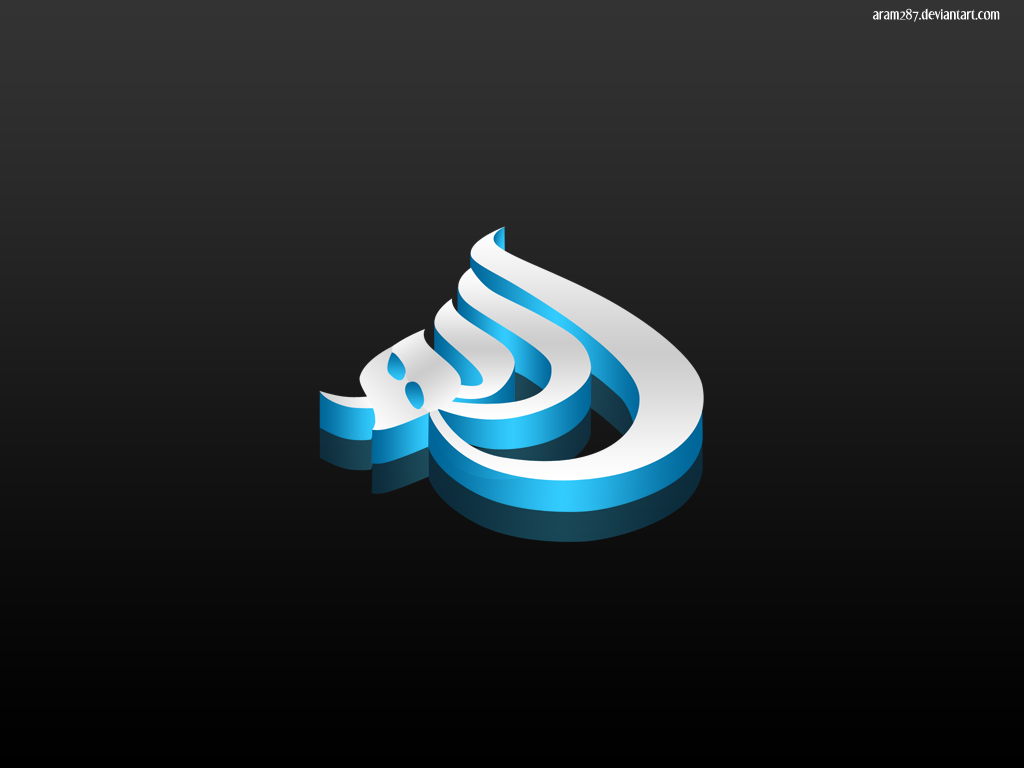 http://fc60.deviantart.com/fs22/f/2007/343/1/8/allah_wallpaper_by_aram287.jpg