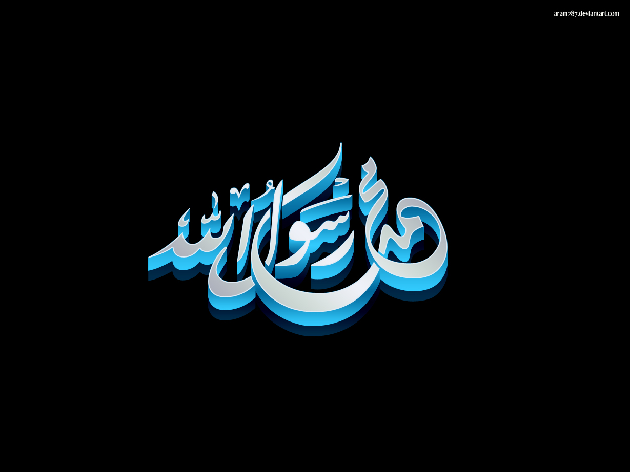 Muhammad SAW wallpaper by