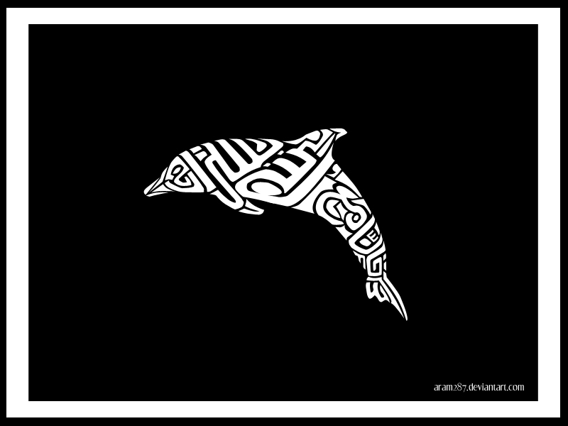 dolphin quranic calligraphy by aram287