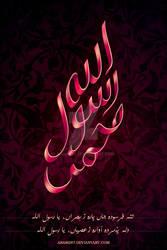 Muhammad RasoolAllah