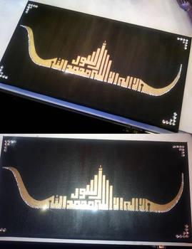 shahadah canvas