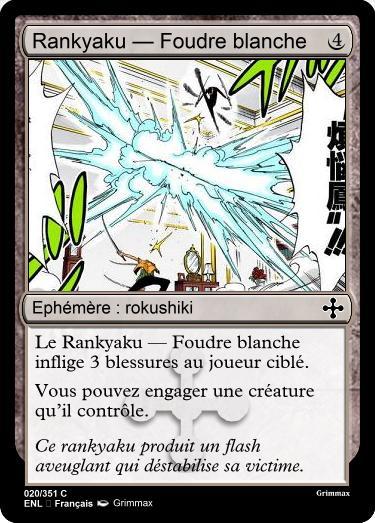Rankyaku Foudre blanche