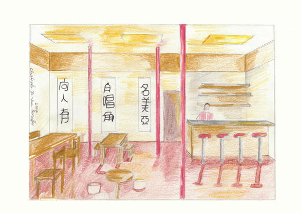 Tearoom by CJ-DB