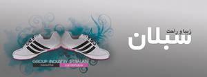 shoes sabalan by kianidesigner