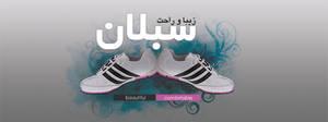 shoes sabalan 2 by kianidesigner