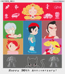 Mother 1 - 30th Anniversary