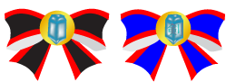 Ultraman Victory Ribbions by KRBGirl