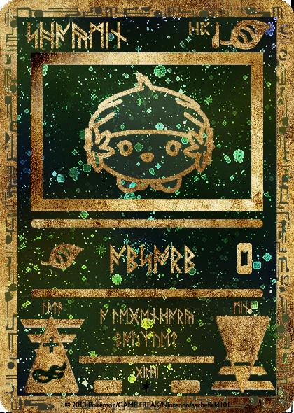 ancient mew wallpaper - photo #28