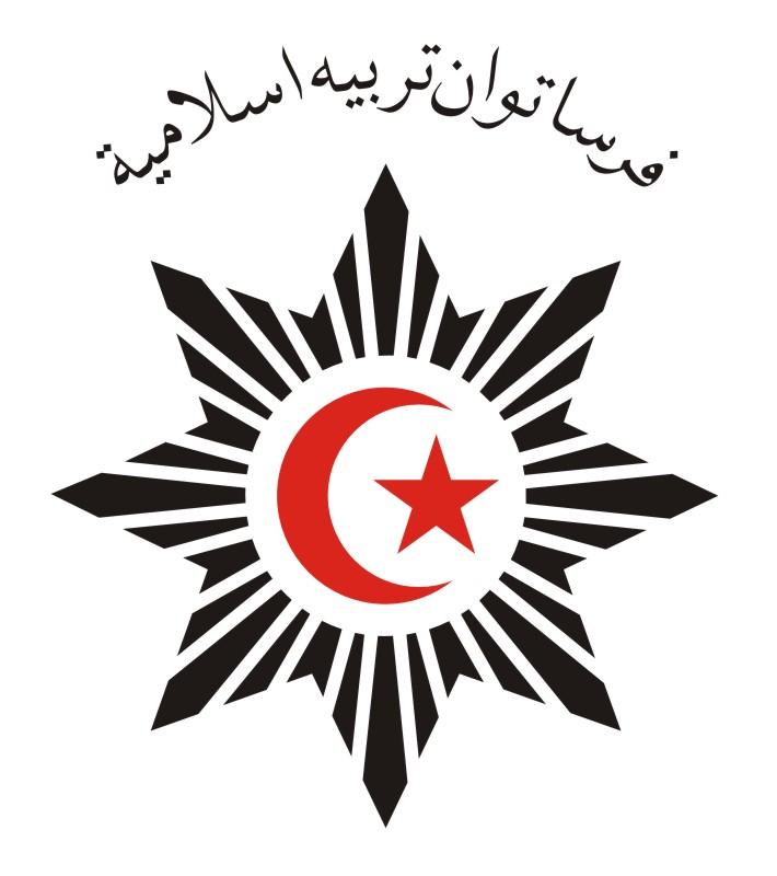 Logo Tarbiyah by 3dores