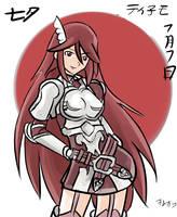 Tanabata Special: Teiamo (Fire Emblem 13) by KitsuneInari