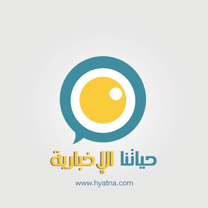 Hyatna Logo by Miro-Des