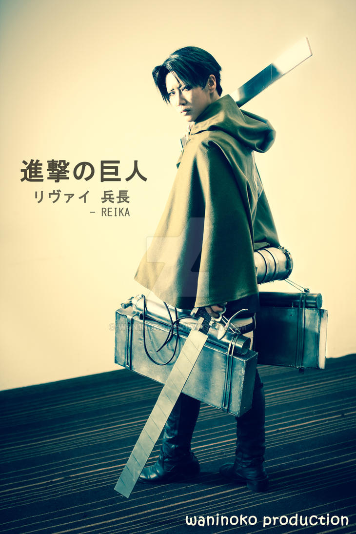 Shingeki no Kyoujin - Rivaille (Reika) by w4n1n0k0