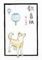 Another Japanese dog by Butterflyemily