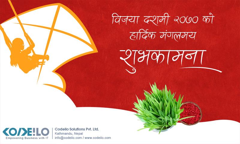 Happy Vijaya Dashami! by harkalopchan