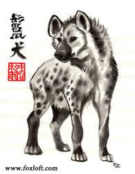 Hyena Spots by Foxfeather248