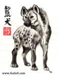 Hyena Spots
