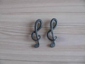 Treble clef keyring