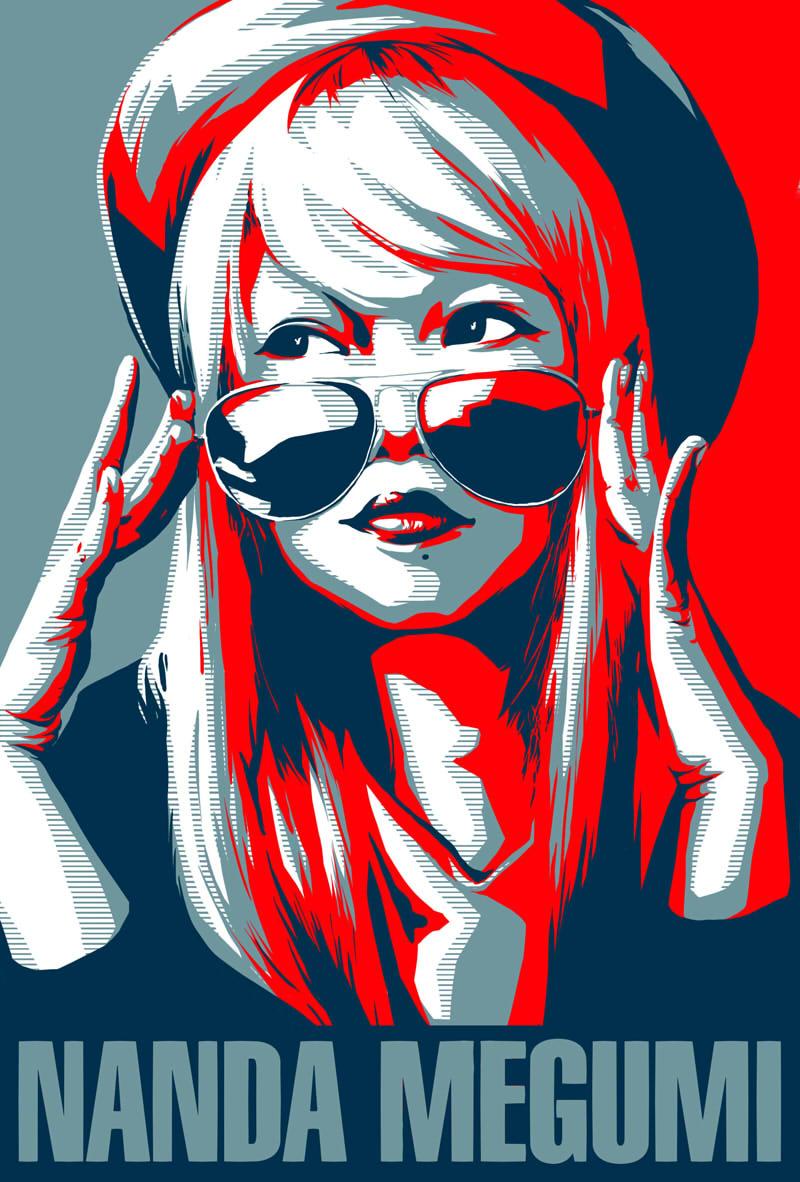 nandamegumi's Profile Picture