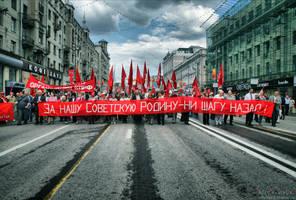 CPRF meeting in Russia