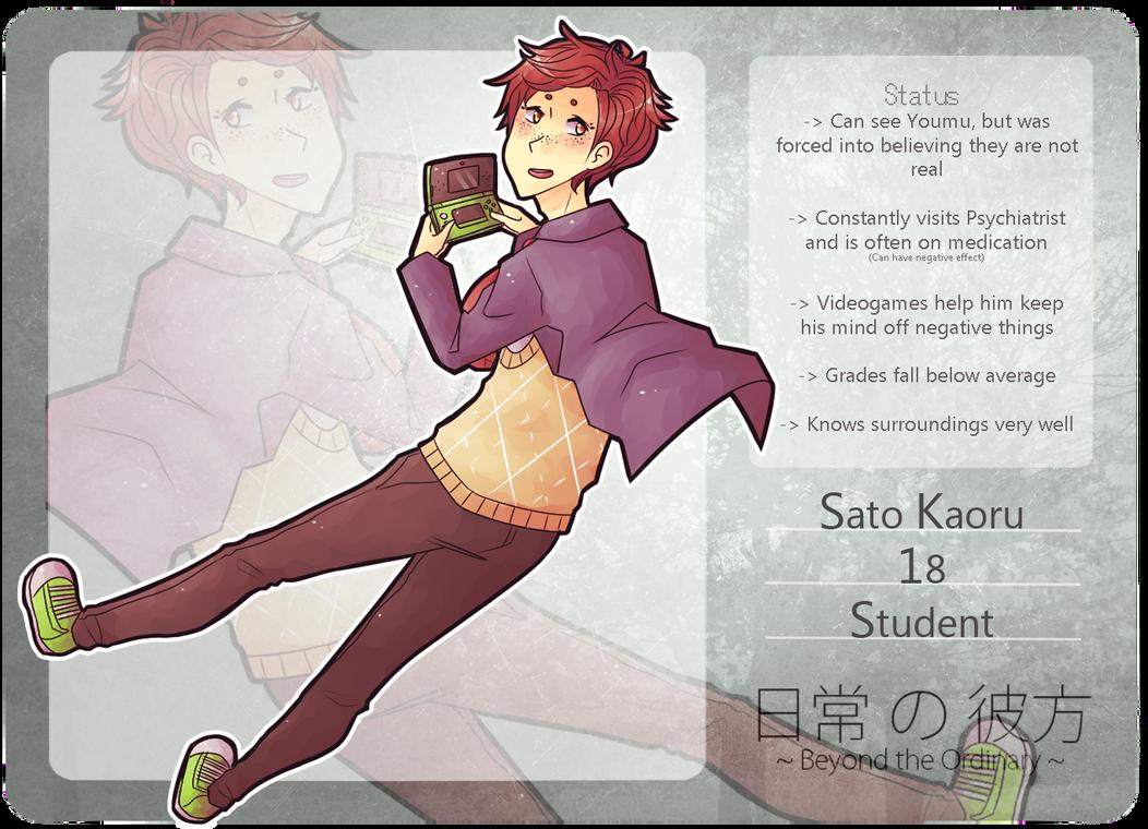 NnK | Sato Kaoru by kenketsu