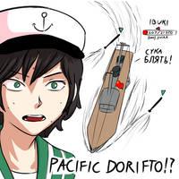 idk #32 - torpedo beat by JemmaFinn