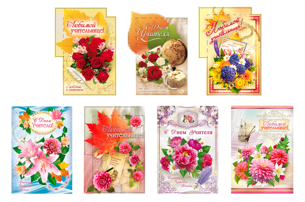 march greeting cards collection by leila on deviantart, Greeting card