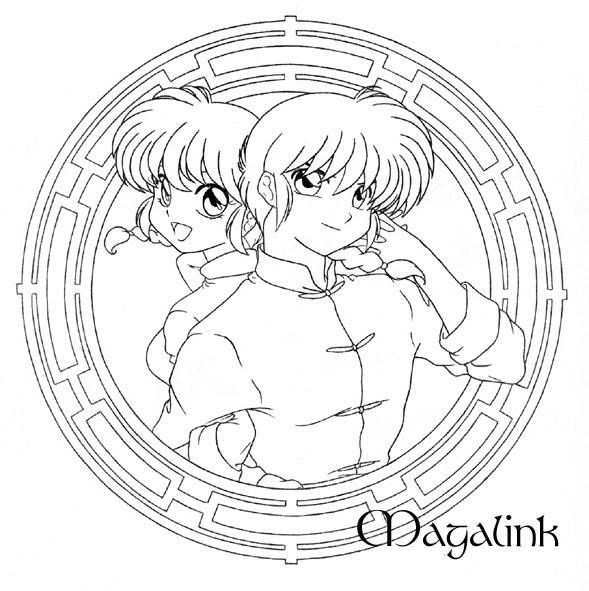 ranma 1 2 coloring pages | Ranma lineart by Maga-Link on DeviantArt