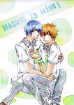 FREE!: Makoto is mine!