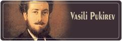 واسیلی ولادیمیروویچ پوکیرف | Vasili Vladimirovich Pukirev