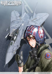 Ace in the sky by ww2killer