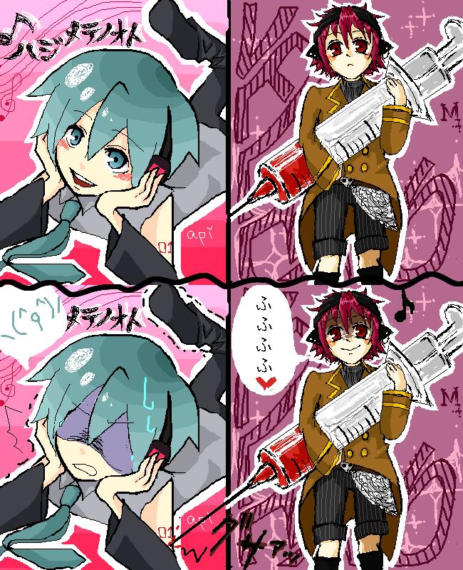 P-Chat: Virtual Idol VS Poison by milei