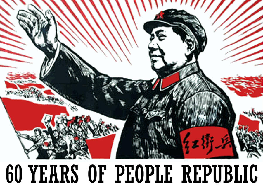 communism under stalin vs mao It has long mystified me that communism has a stranglehold on so many people when you stop and think about it, there's little difference in the reality of life under the thumb of joseph stalin, adolf hitler, fidel castro, pol pot, mao tse-tung, hugo chavez and benito mussolini in fact, there has .