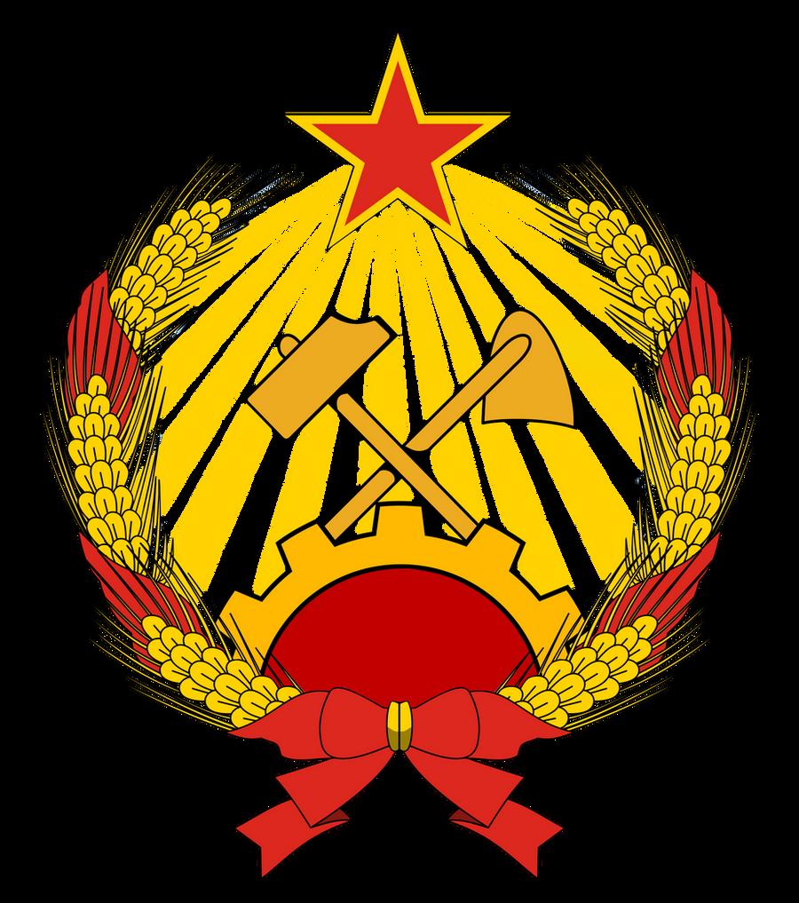 Socialist Emblem by Party9999999