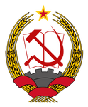 Socialist Insignia