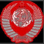 Stylised Soviet Emblem