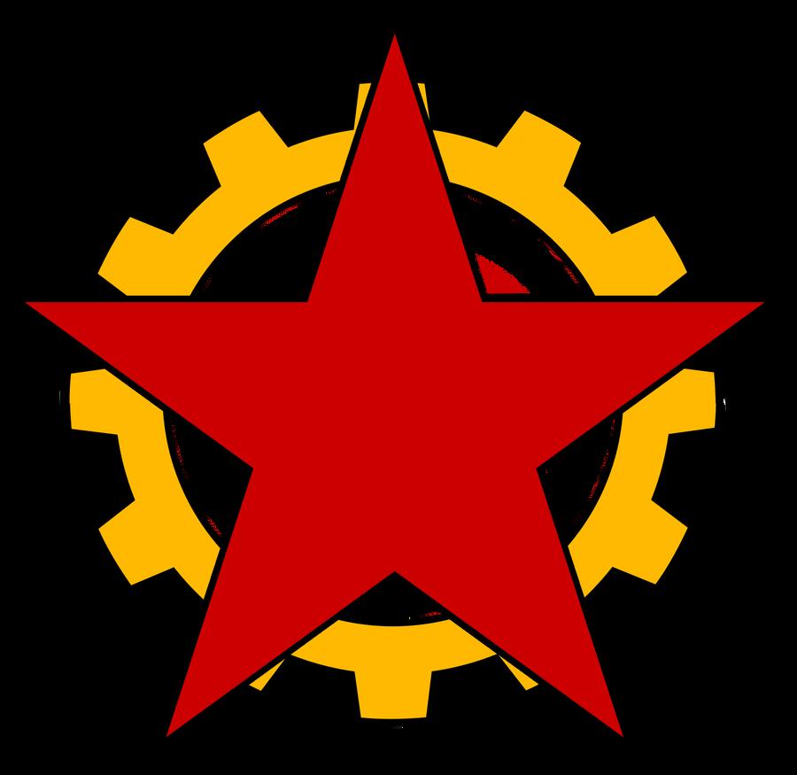 Communist Emblem by Party9999999