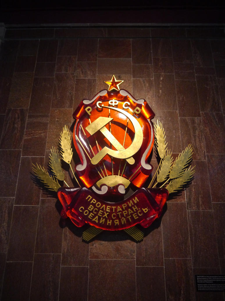 Russian SFSR Emblem by Party9999999