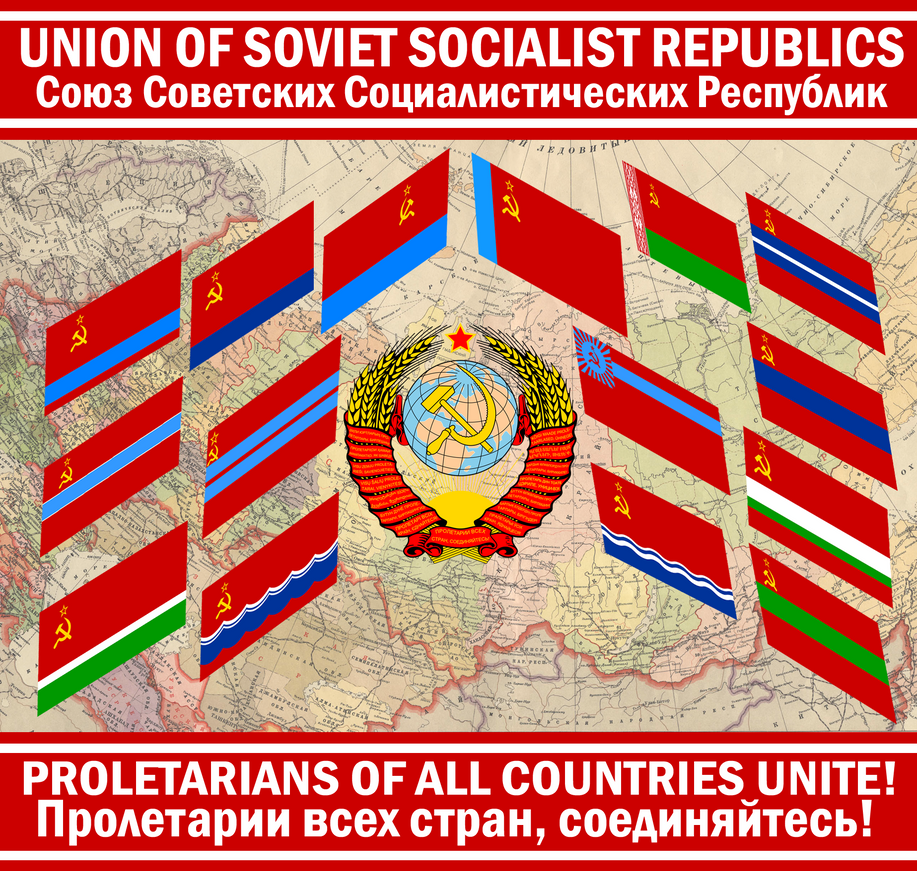 USSR Formation Anniversary Poster by Party9999999