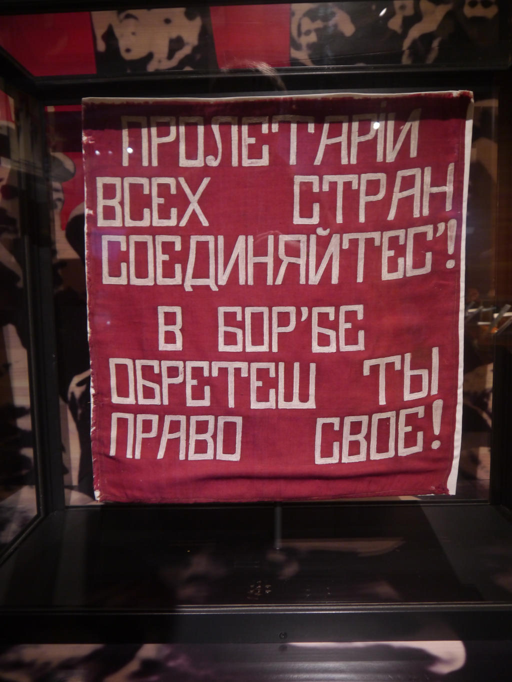 russian revolution revolutionary groups The russian revolution was and there were other revolutionary groups the party was called the russian social democratic labour party.
