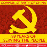 YCL 99th Anniversary of the CPC
