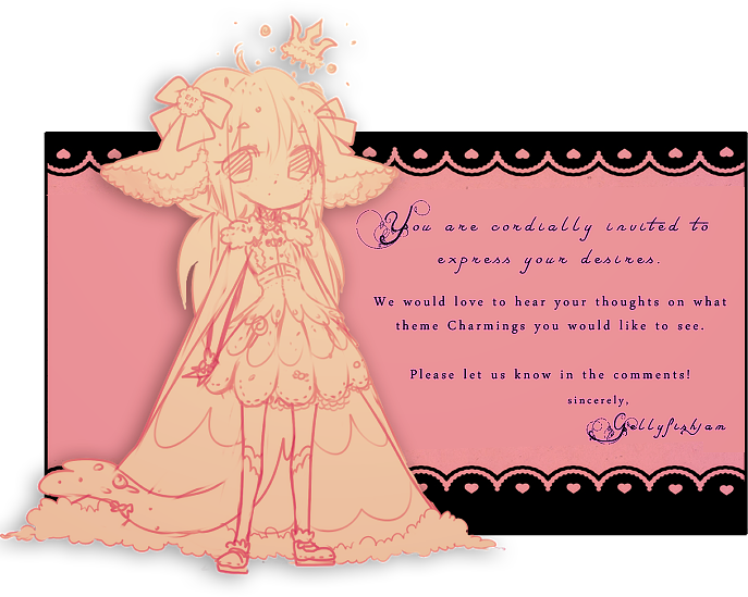 You are cordially invited... by GellyfishJam