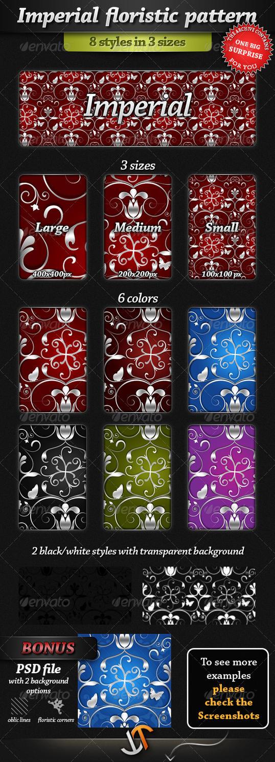 Imperial floristic pattern Af5d1d69d31fd2f856a70fe116590b9c-d3d568o