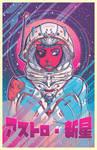 Astro Nova