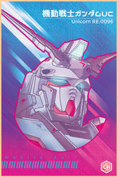 Gundam Unicorn by seanplenahan