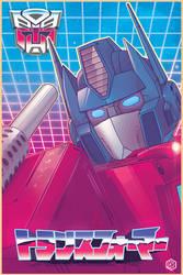 Optimus Prime by seanplenahan