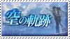 Sora no Kiseki STAMP by DeadlyObsession