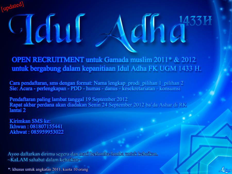 Wallpaper download eid - Idul Adha Oprec By Musthaf9 On Deviantart
