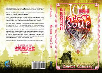 Hundred Ghosts Soup (Robert Chansky) by EugeneTeplitsky